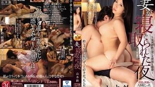 妻が寝取られた夜 ~夫が密かに望んだ淫猥な悪夢~ 山本鈴 JUY-339